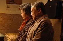 团圆-欢喜首映-高清完整版视频在线观看